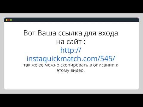 Как познакомиться с девушкой в интернете в москве знакомство в никеле на одну ночь