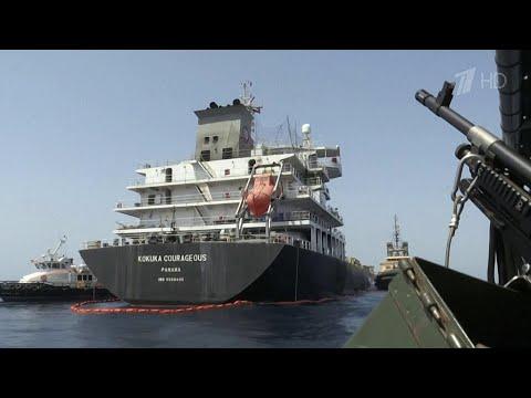 На иранском танкере в Красном море прогремели два взрыва.