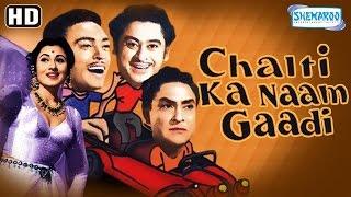 Chalti Ka Naam Gaadi (HD) - Kishore Kumar, Madhubala, Ashok Kumar - Hindi Movie - With Eng Subtitles
