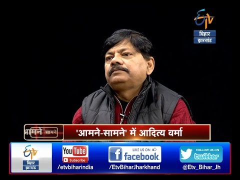 Aamne Samne | Aditya Verma | Secretary | Cricket Association of Bihar | On 14th Jan 2017