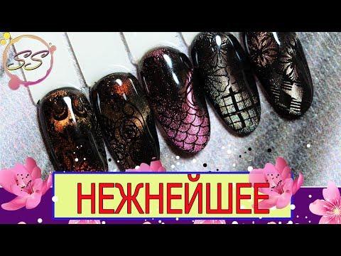 ПОПУЛЯРНЫЙ дизайн ногтей из инстаграм: Соколова Светлана