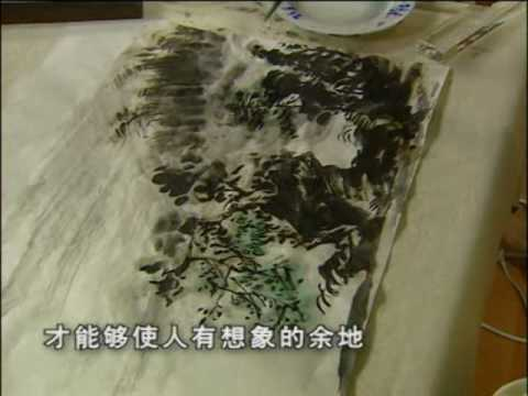 Chinese painting landscape perspective 3