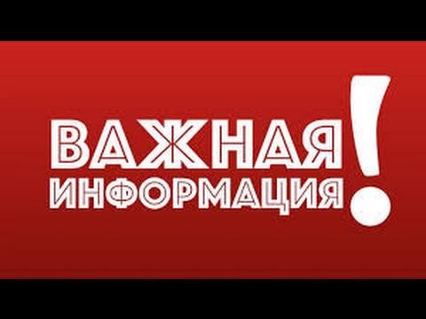 Shop.MegaFon.ru