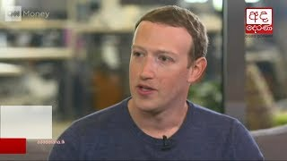 Mark Zuckerberg apologizes for Cambridge Analytica scandal