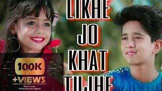 Likhe Jo Khat Tujhe || Ft. Anik \u0026 Juhi Anik Unique.