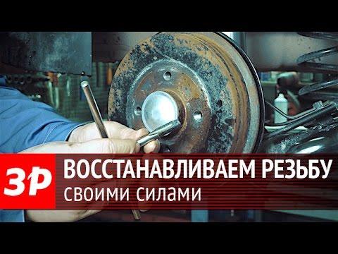 YT-1763 Набор для ремонта резьбы М5-М12 от YATO - YouTube