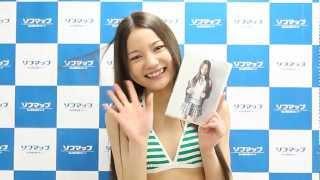 中島エマ動画コメント 中島エマ 検索動画 5
