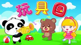 36 Minutes♫ chinese songs for kids | Songs compilation | Babybus songs