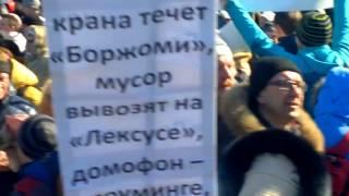 Навальный  поддержал народ Новосибирска  на митинге  против роста тарифов на свет и воду