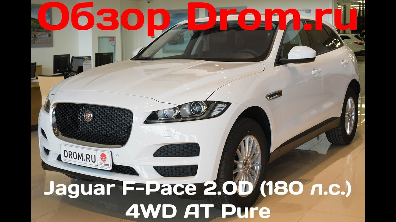 jaguar f pace 2016 2 0d 180 4wd at pure youtube. Black Bedroom Furniture Sets. Home Design Ideas
