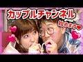 #8 キャンピングカー★レストア完了ファイナル。アメ車 - YouTube