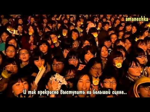 [Рус саб] BIG BANG - BIG SHOW 2010 (2/2) [rus.sub]