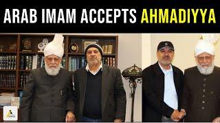 Emotional Convert Story : Sunni Arab Imam and 62 Family Members Accept Islam Ahmadiyya (English)