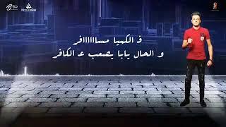 مهرجان في شارع اللى باعونا حوده بندق فاجر حاله واتس 🔥❤️