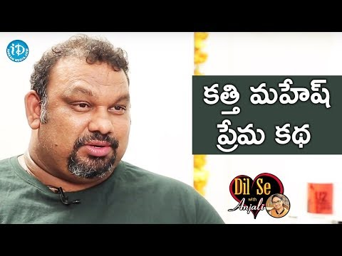 Kathi Mahesh About His Love Story || Dil Se With Anjali