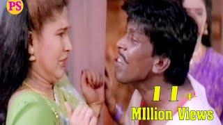 வாடி பொட்ட புள்ள வெளியே || Vaadi Potta Pulla veliya || #Vadivel || Song HD