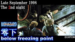 BIOHAZARD OUTBREAK 零下 below freezing point ©CAPCOM Resident Evil