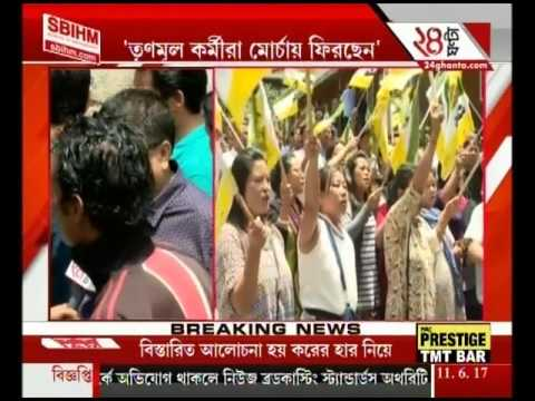 Thumbnail: Darjeeling Braced For Indefinite Office Bandh Called By GJM