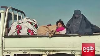 Hundreds Of Khanabad Villagers Displaced As War Continues