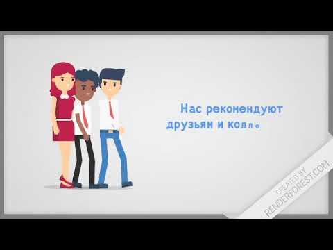 Сервисный центр в Симферополе - ремонт Apple, Samsung, Xiaomi.