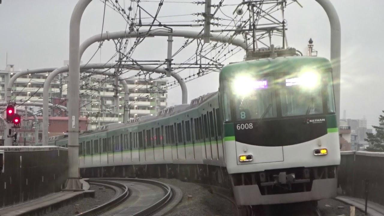 【快速急行】京阪6000系6008編成 寝屋川市入線