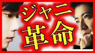 木村拓哉と二宮和也共演はSMAP再結成前進証拠!スマップと嵐共演NG解禁...