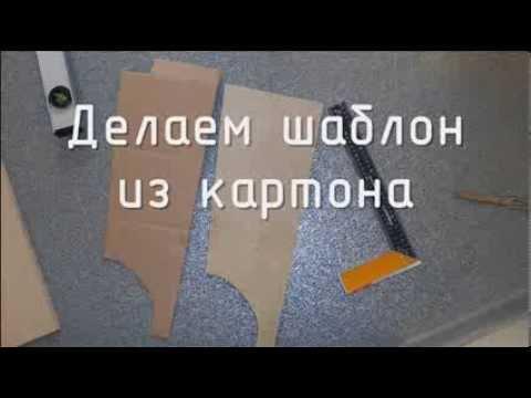 видео: Багажник  ВАЗ 2112