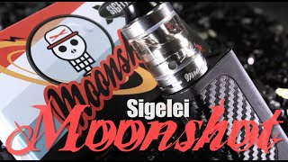 MOONSHOT Tank by SIGELEI (First Look)