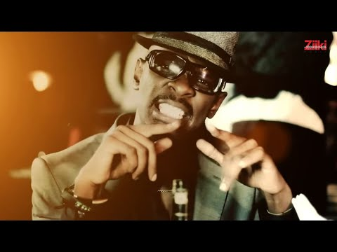 African Beauty by Nameless [OFFICIAL VIDEO]