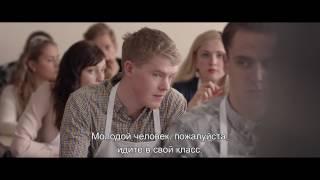 НУЛЕВАЯ ТОЧКА (с субтитрами) - Trailer