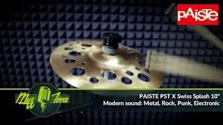 """PAISTE PST X Swiss Splash 10"""""""
