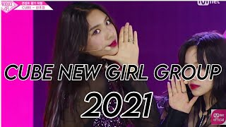 all you need to know about cube new *upcoming* girl group