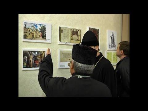 400-летие армянского книгопечатания в Украине - Выставка в Днепре - 9 канал