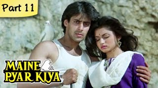 Maine Pyar Kiya (HD) - Part 11/13 - Blockbuster Romantic Hit Hindi Movie - Salman Khan, Bhagyashree