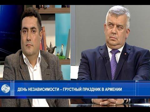 День независимости - грустный праздник в Армении
