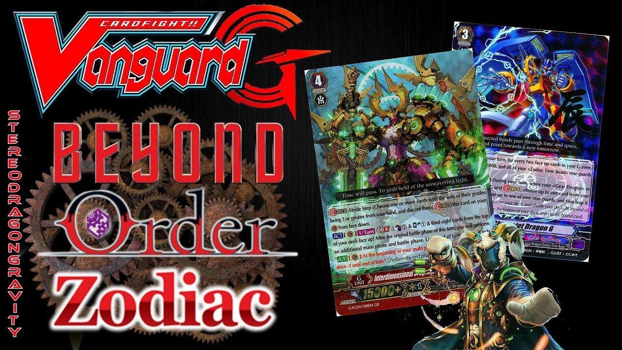 vanguard g deck  BEYOND ORDER ZODIAC GEAR CHRONICLE DECK PROFILE! | CARDFIGHT ...
