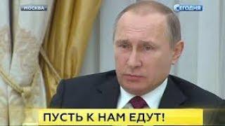 США 57. ДУМАЕМ ВЕРНУТЬСЯ В РОССИЮ, УКРАИНУ. ИЗ АМЕРИКИ- НАЗАД!! ИЛИ НА ОСТРОВА!!