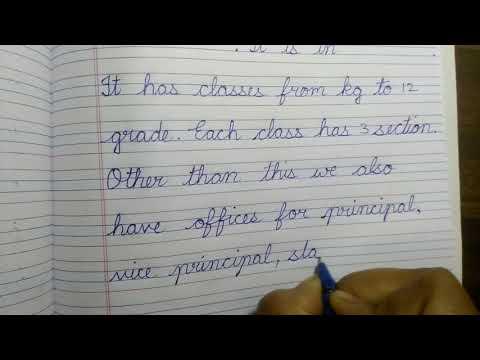 Видео This short essay