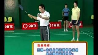 Chen Weihua Training 04 Serve (2) Forehand net service.rmvb