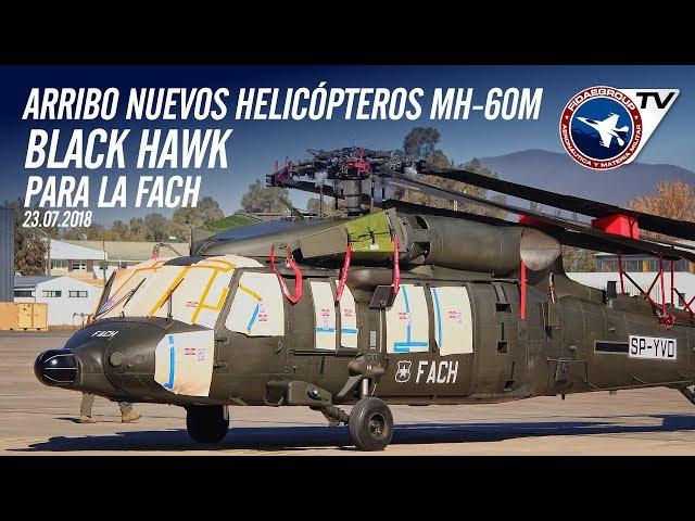 COMPLETO: Llegada de los nuevos S-70i Black Hawk MH-60M a bordo de un Antonov 124 a la Fach