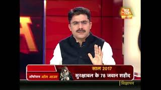 Video Will The Government Extend The Ramzan Ceasefire? The Suspense Continues Over Its Extension download MP3, 3GP, MP4, WEBM, AVI, FLV Juni 2018