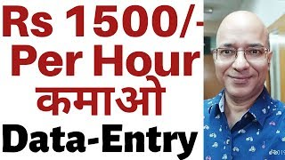 | Hindi | Best part time job | Work from home | Freelance | freelancer.com | पार्ट टाइम जॉब |