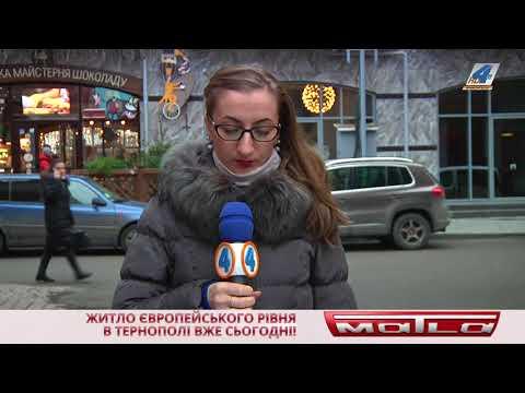 TV-4: Тернопільська погода на 15 грудня 2017 року