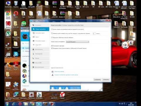 Вопрос: Как разблокировать пользователя в Skype?