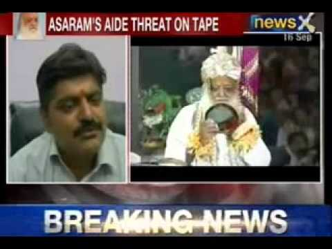Asaram bapu scandal: Godman's aide Shilpi in full knowledge of his dirty deeds Travel Video