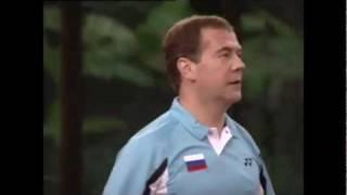 Ельцин - теннис, Медведев - бадминтон