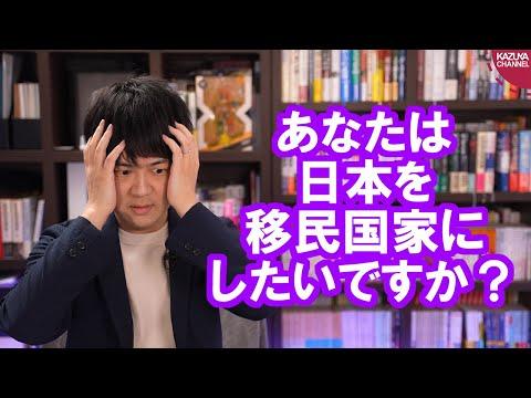 2021/06/04 お年寄りは敬うべきだけど、もっと子どもに投資しないと日本が滅びます