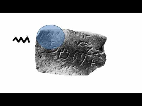 The Ancient Hebrew Alphabet - Lesson 13 - Mem