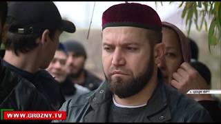 Житель Бельгии Магомед Бежан нашел своих родных в Чечне