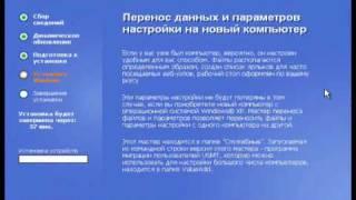 установка Windows XP(Это обучающее видео по установке Windows XP на ваш компьютер:), 2008-12-22T12:41:09.000Z)